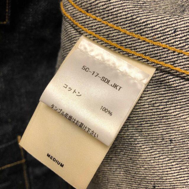 FEAR OF GOD(フィアオブゴッド)の国内正規 FEAR OF GOD フィア オブ ゴッド カバーオール メンズのジャケット/アウター(Gジャン/デニムジャケット)の商品写真