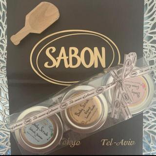 SABON - SABON ボディスクラブ