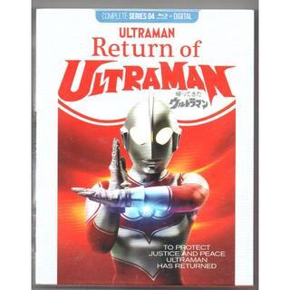 帰ってきたウルトラマン:コンプリート 全51話 (Blu-ray) 北米版(特撮)