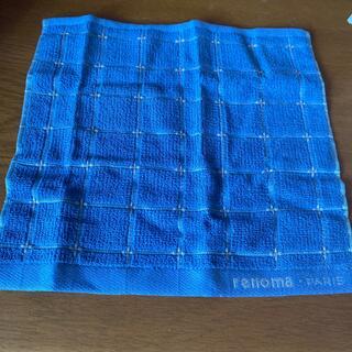 レノマ(RENOMA)のレノマ タオルハンカチ 新品未使用(タオル/バス用品)