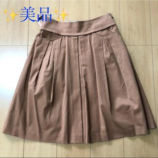 バーバリー(BURBERRY)の美品 【 Burberry 】バーバリー  スカート 40(ひざ丈スカート)