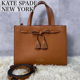 kate spade new york - ケイトスペードニューヨーク タッセル付き2wayバッグ