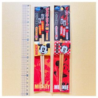 Disney - ミッキー ミニー お箸セット