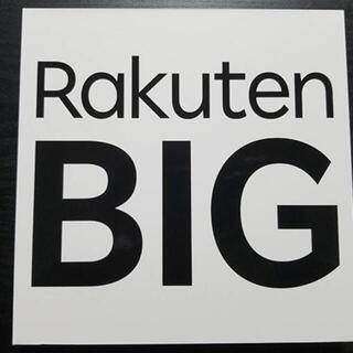 Rakuten - 新品!RakutenBIG ホワイト