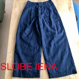 イエナスローブ(IENA SLOBE)のSLOBE IENA スローブイエナ 紺色 ネイビー パンツ(カジュアルパンツ)