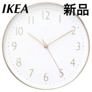 IKEA - イケア IKEA 時計 DILLADE  ディッラデ ウォールクロック ゴールド