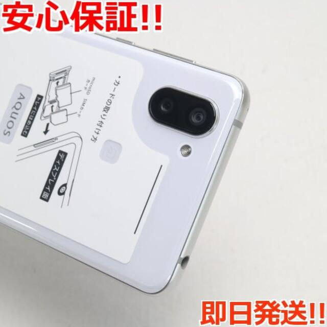 SHARP(シャープ)の新品同様 SHV44 AQUOS R3 プラチナホワイト  スマホ/家電/カメラのスマートフォン/携帯電話(スマートフォン本体)の商品写真