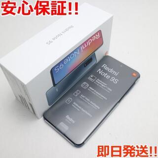 アンドロイド(ANDROID)の新品 SIMフリー Redmi Note 9S 128GB グレー (スマートフォン本体)