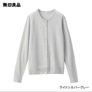 MUJI (無印良品) - 無印 麻100% UVカットフレンチリネンクルーネックカーディガン 婦人 XL