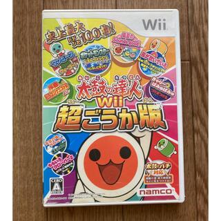 Wii - 太鼓の達人Wii超ごうか版
