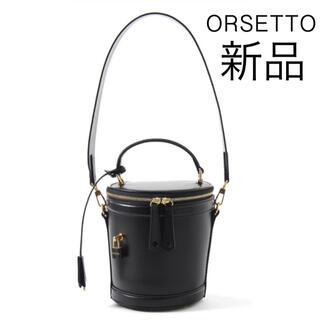 TOMORROWLAND - 【新品タグ付き】ORSETTO 2WAYショルダーバッグ黒 オルセット ブラック