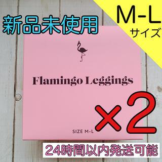 シンデレラ - 【新品未使用品】フラミンゴレギンス M-Lサイズ 2枚セット‼️