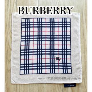 バーバリー(BURBERRY)のバーバリー ミニタオル ハンドタオル ノバチェック ロゴ入り(タオル/バス用品)