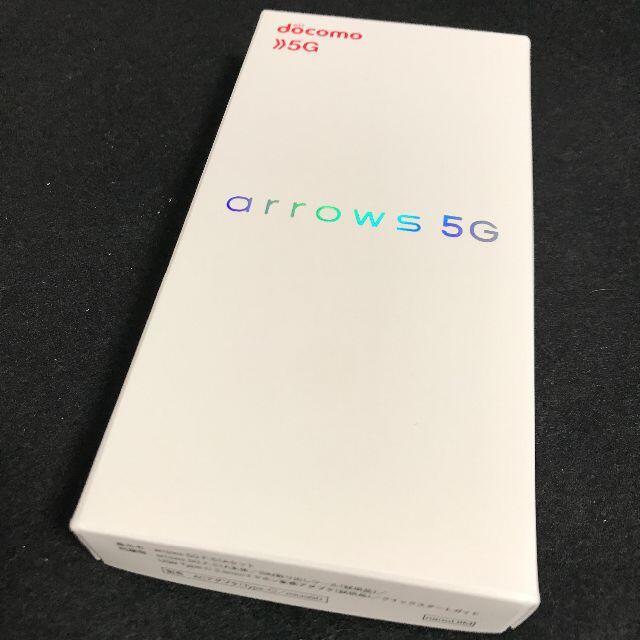 arrows(アローズ)の【新品/未使用/SIMフリー】arrows 5G[F-51A]ブラック★一括購入 スマホ/家電/カメラのスマートフォン/携帯電話(スマートフォン本体)の商品写真