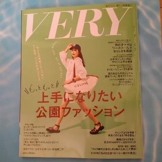 コウブンシャ(光文社)の難あり🌼バッグinサイズVERY(ヴェリィ) 2021年 07月号(ファッション)