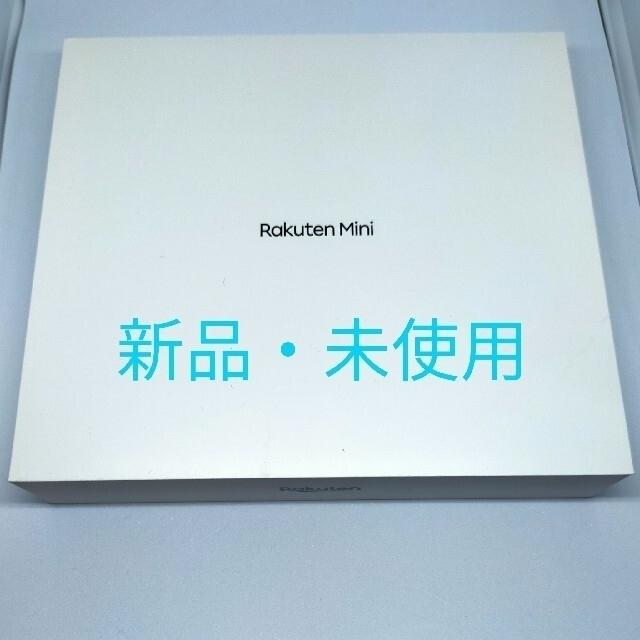 Rakuten(ラクテン)の楽天ミニ 新品未使用 スマホ/家電/カメラのスマートフォン/携帯電話(スマートフォン本体)の商品写真