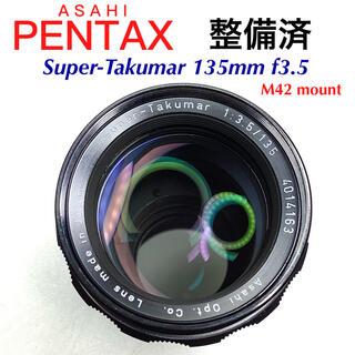 ペンタックス(PENTAX)のアサヒペンタックス Takumar 135mm f3.5 M42【整備済】(レンズ(単焦点))