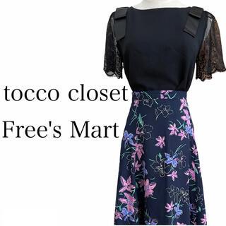 フリーズマート(FREE'S MART)の【コーデ売り】tocco closet♡Free's Mart♡美人百花♡(セット/コーデ)