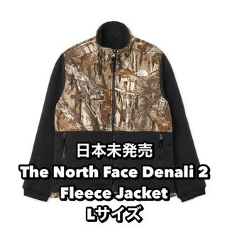 THE NORTH FACE - The North Face Denali 2 Fleece Jacket