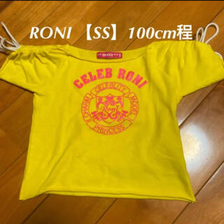 ロニィ(RONI)の美品 RONI 【SS】100cm程 キレイ色 おしゃれ トップス(Tシャツ/カットソー)