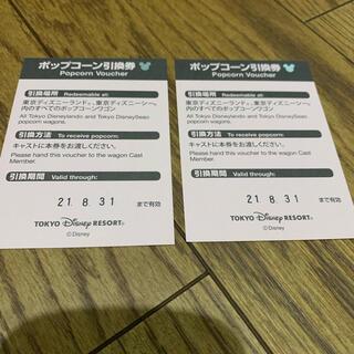 ディズニー(Disney)のポップコーン 引換券 ディズニー(フード/ドリンク券)