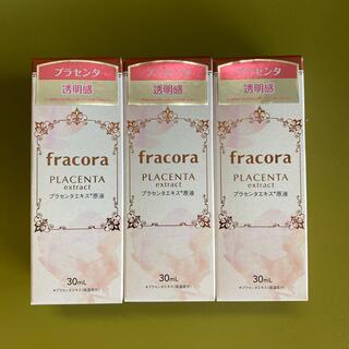 フラコラ - フラコラプラセンタエキス原液 ✖️3