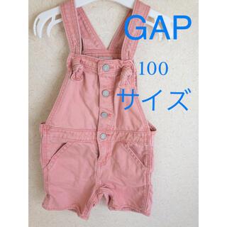 babyGAP - babygap(ベビーギャップ)サロペット ピンクデニムオーバーオール100cm