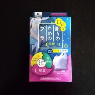 Atsugi - ナイトブラ 夜用ブラ おやすみブラ ブラトップ  快眠 M