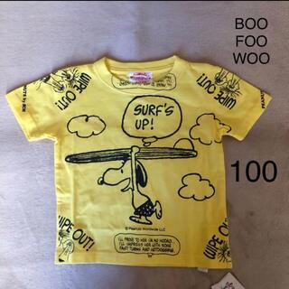 SNOOPY - 新品未使用 タグ付き BOO FOO WOO スヌーピー Tシャツ 100cm