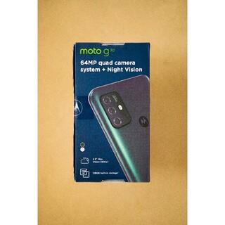 Motorola - [新品未開封、イヤホン付] Motorola moto g30 イヤバッズセット