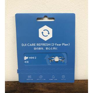 【新品未開封】DJI Mini 2 ケアリフレッシュカード 2年版(ホビーラジコン)