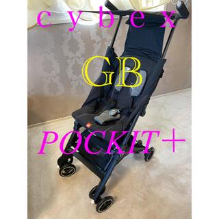 cybex - サイベックスGBポキットプラスベビーカー