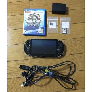 プレイステーションヴィータ(PlayStation Vita)のプレステVita本体 16GBメモリーカード ソフト2本付き(携帯用ゲーム機本体)
