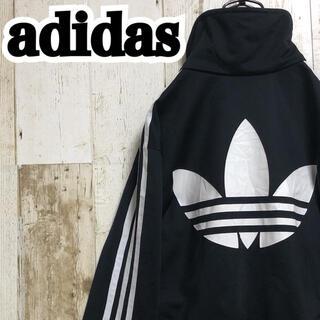 adidas - 【アディダス】【ビッグロゴ】【ワンポイント】【ロゴ刺繍】【ジャージ】