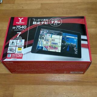 ユピテル(Yupiteru)の新品■ユピテル YUPITERU 7インチ フルセグ内蔵 YPF7540 (カーナビ/カーテレビ)