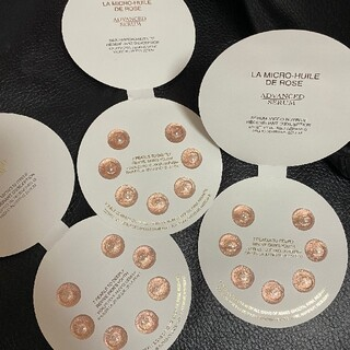 クリスチャンディオール(Christian Dior)の最新版 ディオール プレステージ マイクロユイルドローズセラム 美容液(美容液)