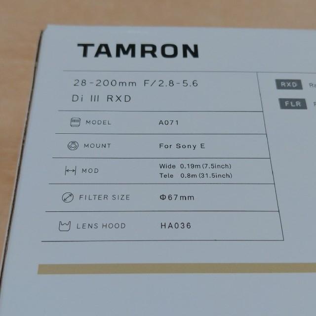 TAMRON(タムロン)のJUN専用 タムロン 28-200mm F2.8-5.6 DiIII RXD新品 スマホ/家電/カメラのカメラ(レンズ(ズーム))の商品写真