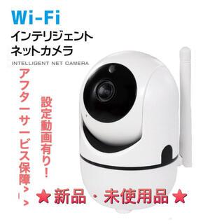 防犯カメラ ベビーモニター 監視カメラ WIFIカメラ ウェブカメラ ワイヤレス(防犯カメラ)