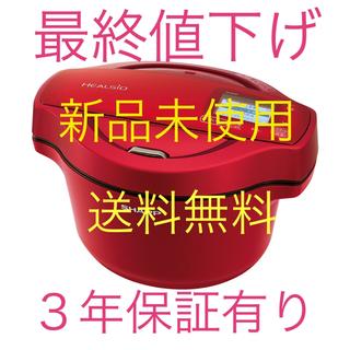 SHARP - 新品未使用 ヘルシオホットクック1.6L  KN-HW16F-R  3年保証有り