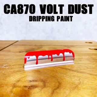 垂れ血糊 RED マルゼン CA870 ボルト ダスト カバー アルミ製 限定(カスタムパーツ)