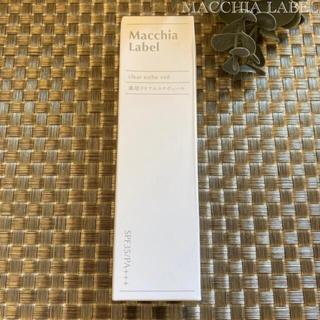 マキアレイベル(Macchia Label)のマキアレイベル 薬用クリアエステヴェール ピンクナチュラル 25mL(ファンデーション)