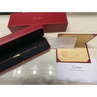 Cartier - カルティエ idブレスレット アイデンティティ k18 C2 廃盤 レア ID