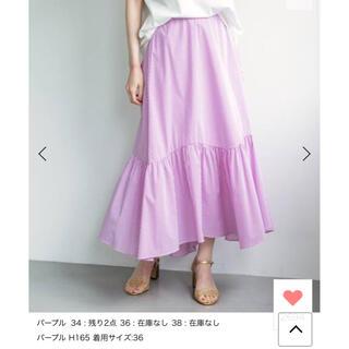 IENA - iena ストライプギャザー ティアードスカート