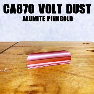 無刻印 ピンクゴールド マルゼン CA870 ボルト ダストカバー アルミ 限定(カスタムパーツ)