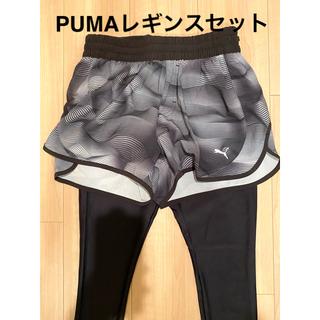 プーマ(PUMA)の新品 PUMA ショートパンツ レディース 黒 プーマ スポーツ(ショートパンツ)