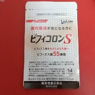ニッシンセイフン(日清製粉)の ビフィコロンS(その他)