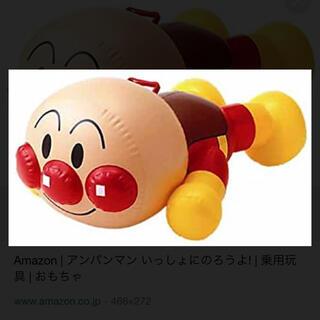バンダイ(BANDAI)のアンパンマン  いっしょにのろうよ!(知育玩具)