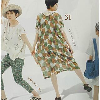 ミナペルホネン(mina perhonen)のミナペルホネン  pomme ワンピース ドレス(ひざ丈ワンピース)