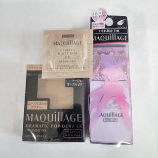 MAQuillAGE - マキアージュ、新ファンデーションEXベージュオークル20レフィル化粧下地、オマケ