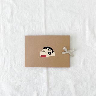 み 様 専用(カード/レター/ラッピング)